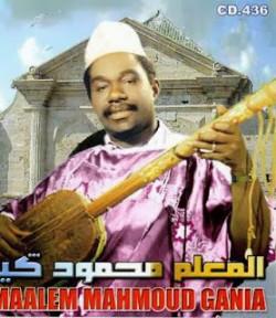 El Folani Baba Ya Sidi