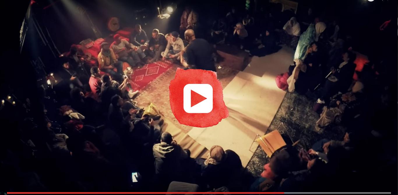 BALADJI, nouveau clip vidéo du groupe BANIA